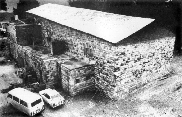 أول صورة للمبنى السينما قبل البدء بالعمل شهر 11-1983