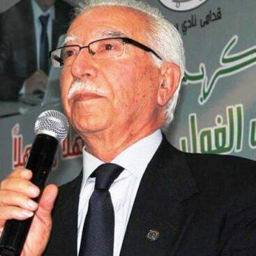 Wassef Daher